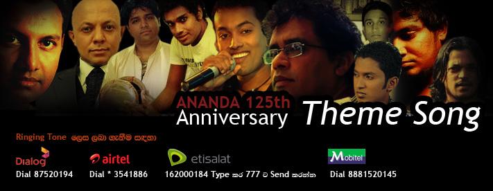 Anadatha Paana 125th Anniversary Anthem | Old Anandians
