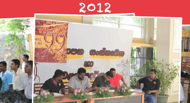 Look Back at 2012