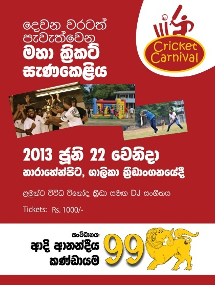 promotion flyer01-02