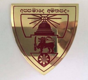 Ananda College Car Badge
