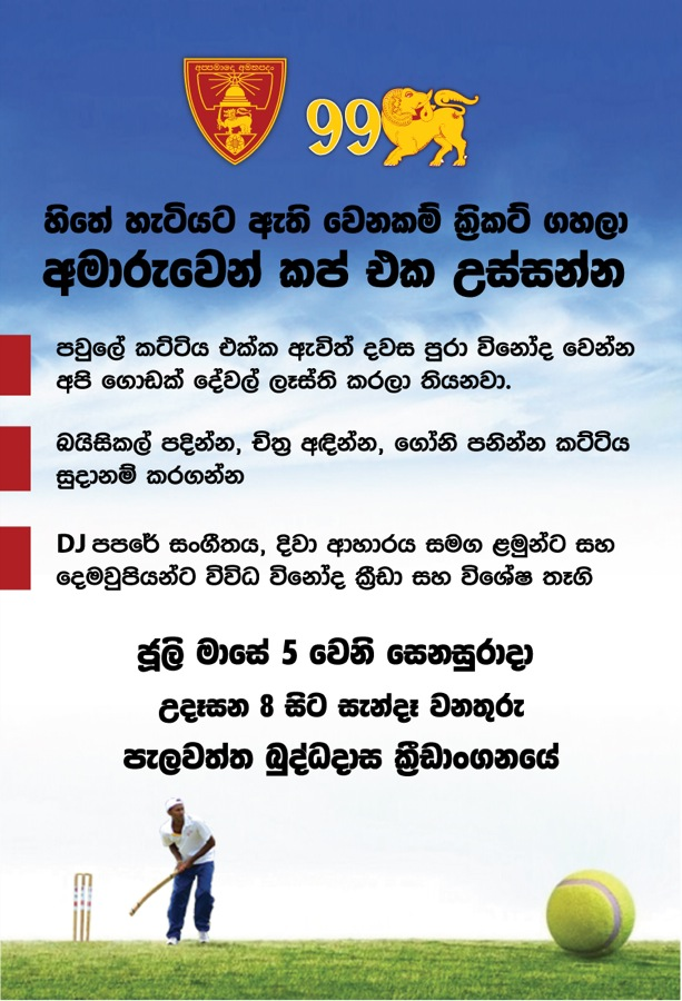 FB-Flyer
